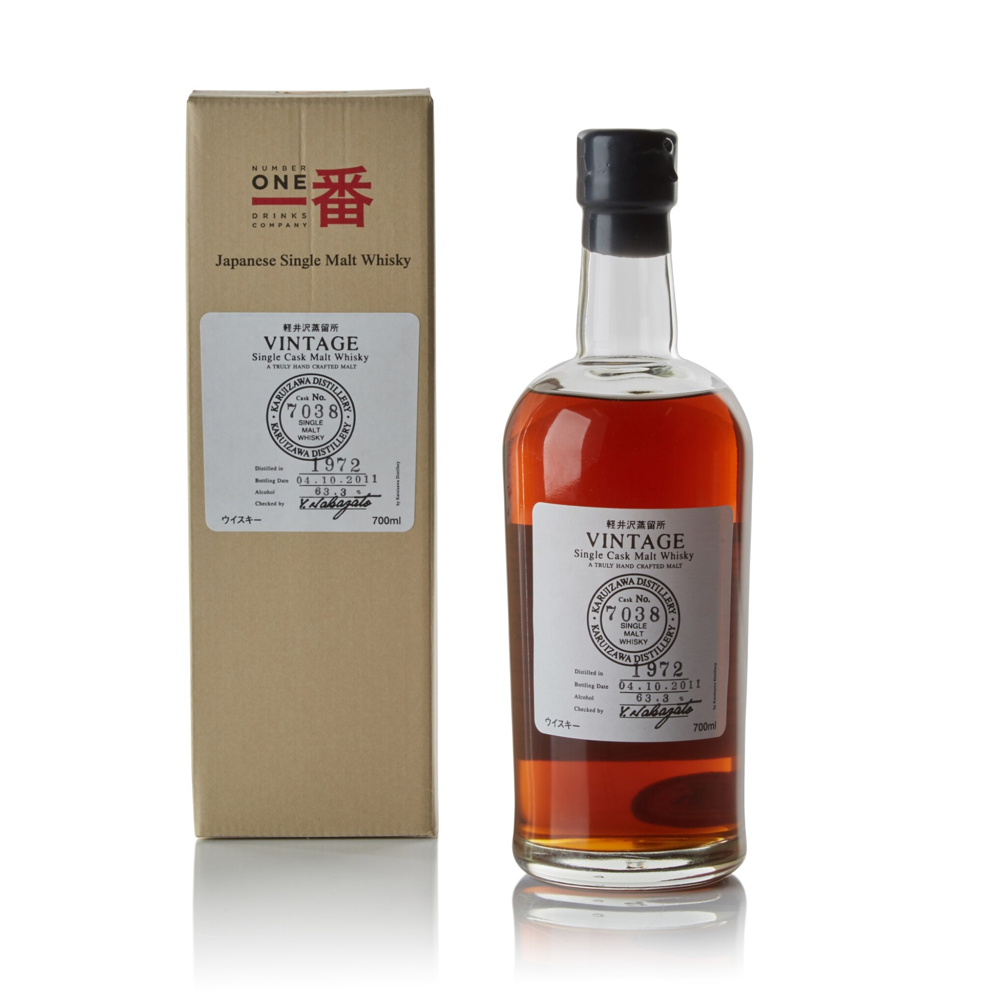 View full screen - View 1 of Lot 215. Karuizawa 39 Year Old Cask #7038 63.3 abv 1972 .