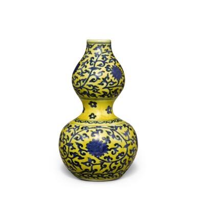View 2. Thumbnail of Lot 83. A yellow-ground underglaze-blue 'double-gourd' vase, Mark and period of Jiajing | 明嘉靖 黃地青花纏枝蓮紋葫蘆瓶 《大明嘉靖年製》款.