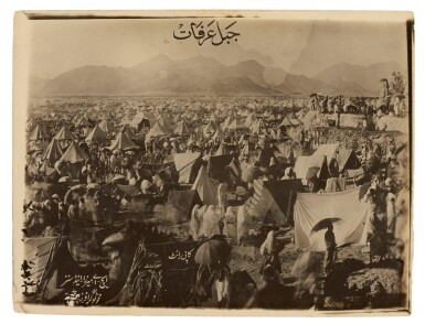 View 4. Thumbnail of Lot 177. Mecca--Mirza. Twelve photographs of Mecca and Medina. early 20th century.