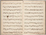Viola da gamba. Important 17th-century manuscript of divisions for solo bass viol by Norcombe, Simpson and others