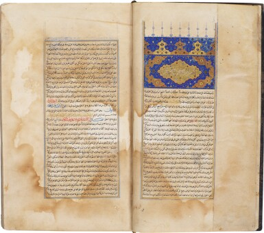 ABU 'ALI AL-HUSAYN B. 'ABDULLAH B. AL-HASAN IBN 'ALI IBN SINA, KNOWN AS AVICENNA (D.1037 AD), KITAB AL-SHIFA ('THE BOOK OF HEALING'), COPIED BY AHMED IBN 'ALI AL-SHIRAZI, PERSIA, TIMURID, DATED 897 AH/1492 AD