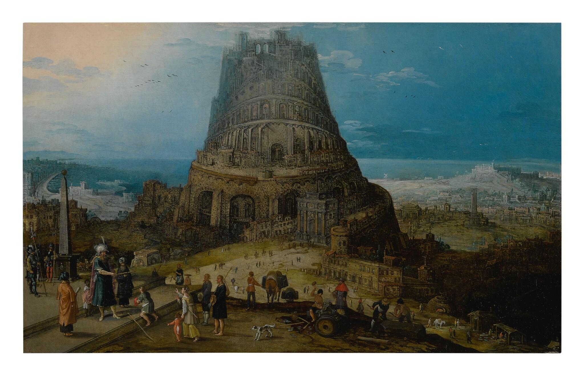 View full screen - View 1 of Lot 104. HENDRIK VAN CLEVE III     THE BUILDING OF THE TOWER OF BABEL (GENESIS 11: 3-5).