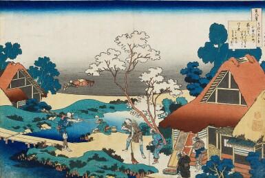 KATSUSHIKA HOKUSAI (1760-1849) POEM BY ONO NO KOMACHI | EDO PERIOD, 19TH...