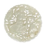 A reticulated pale celadon jade 'boy and goose' plaque, Qing dynasty