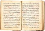 KAMAL ABU AL-FADL B. HUBAYSH B. IBRAHIM TIFLISI, KAMIL AL-TA'BIR (D.1203 AD[?]), ON DREAMS AND THEIR INTERPRETATIONS, COPIED BY SIDI B. 'ALI, TURKEY, OTTOMAN, DATED 853 AH/1449 AD