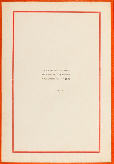View 5. Thumbnail of Lot 118. Nachbaur, Albert and Wâng Ngen Joûng LES IMAGES POPULAIRES CHINOISES. MÎN, KIE'N, TCHE', T'OU, SIA'NG. [PÉKIN: NA CHE PAO, 1931] | 那世寶、 王恩榮 民間之圖像 1931年 | Nachbaur, Albert and Wâng Ngen JoûngLES IMAGES POPULAIRES CHINOISES. MÎN, KIÉN, TCHÉ, T'OU, SIÁNG. [PÉKIN: NA CHE PAO, 1931].