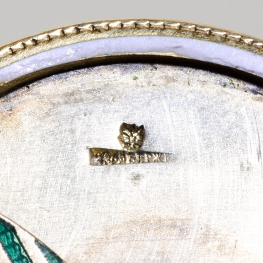 View 4. Thumbnail of Lot 9. A Fabergé gold and guilloché enamel cigar cutter, Moscow, circa 1900.
