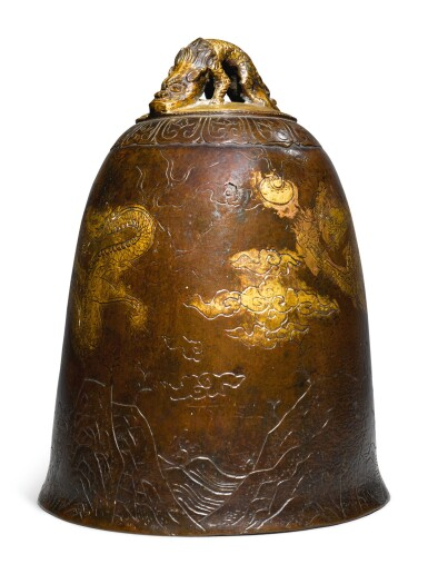 View 4. Thumbnail of Lot 1053. A PARCEL-GILT BRONZE BELL, MING DYNASTY, 16TH / 17TH CENTURY.