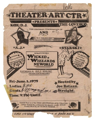 View 3. Thumbnail of Lot 16. [BUDDY ESQUIRE; EDDIE ED; STRAIGHTMAN, ET AL] | COLLECTION OF 7 RARE EARLY HIP HOP FLYERS, 1978-1980..