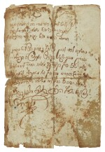 AN AUTOGRAPH LETTER BY RABBI LEVI ISAAC OF BERDYCHIV, 1801