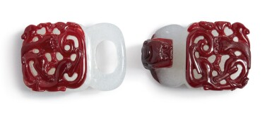 View 4. Thumbnail of Lot 1022.  A RED OVERLAY WHITE GLASS 'CHILONG' BELT BUCKLE,  QING DYNASTY, 18TH CENTURY.
