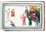 Album of paintings, c.1830   Examination of a Mandarin and a decorated album cover