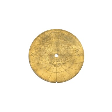 View 11. Thumbnail of Lot 67. A fine Safavid gilt-brass astrolabe made for Imam Mirza Razi al-Din Muhammad Husayni al-Mawsawi (d.1701), signed by Muhammad Husayn ibn Muhammad Baqir al-Yazdi, decorated by Muhammad Mahdi al-Yazdi, Persia, circa 1660.