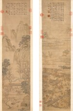 "Shen Yuan (Qing Dynasty), Poetic Idea of ""Song on the Lantern Fair"";  Li Shizhuo 1687-1770, Poetic Idea of ""Song on the Headcount Congee"" |   沈源(清) 御題《燈市行》詩意圖  李世倬(1687-1770) 御題《口數粥行》詩意圖"