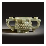 A LARGE GREEN JADE ARCHAISTIC GUI-FORM CENSER,  MING DYNASTY