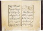 AN ILLUMINATED QUR'AN JUZ' (V), TURKEY, OTTOMAN, MID-19TH CENTURY
