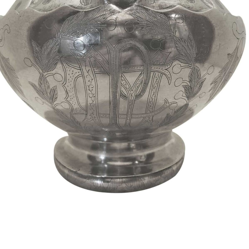 South American Large Engraved Pitcher