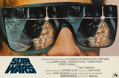 STAR WARS, VARIETY MAGAZINE TRADE ADVERTISEMENT SUPPLEMENT, 1982