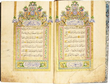 View 1. Thumbnail of Lot 52. A LARGE ILLUMINATED QUR'AN, COPIED BY AHMED AL-ILHAMI, STUDENT OF ALI AL-HAMDI, STUDENT OF OSMAN WALI, KNOWN AS DAMAD AL-'AFIF, TURKEY, OTTOMAN, DATED 1270 AH/1853-54 AD.