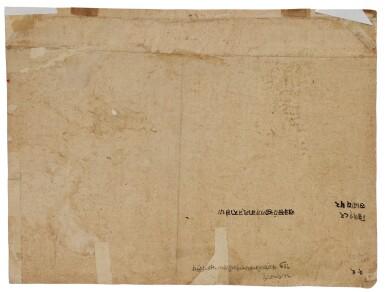 View 2. Thumbnail of Lot 379.  AN ILLUSTRATION TO A BHAGAVATA PURANA SERIES: JARASANDHA'S BATTLE MARCH TO MATHURA,  INDIA, GULER, CIRCA 1760.