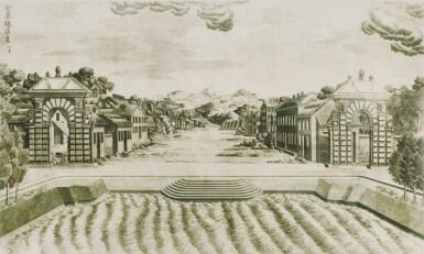 View 23. Thumbnail of Lot 362. A SET OF TWENTY PRINTS OF PALACES, PAVILIONS AND GARDENS AT YUANMING YUAN | 巴黎、1977年 《郎世寧圓明園西洋樓》 一組二十幅 水墨紙本.