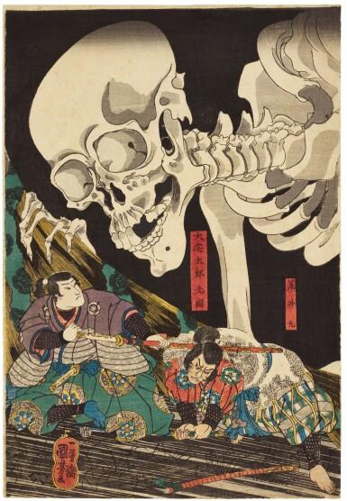 View 2. Thumbnail of Lot 23. UTAGAWA KUNIYOSHI (1797–1861), EDO PERIOD, 19TH CENTURY   MITSUKUNI DEFYING THE SKELETON SPECTRE CONJURED UP BY PRINCESS TAKIYASHA (SOUMA NO FURUDAIRI YOKAI GA SHADOKURO TO TATAKAU OYA NOTAROU MITSUKUNI).