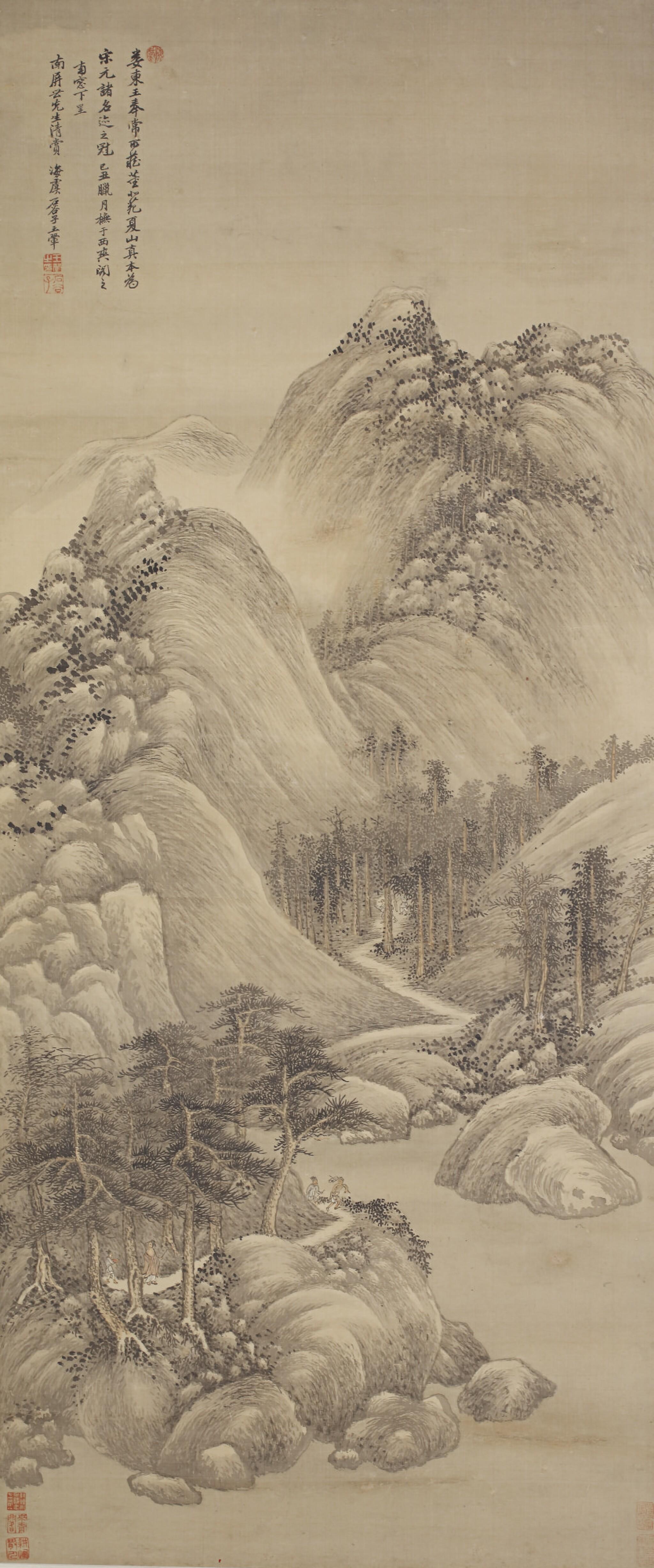 View full screen - View 1 of Lot 2523. WANG HUI 1632-1717 王翬  | LANDSCAPE AFTER DONG YUAN 倣董北苑夏山圖.