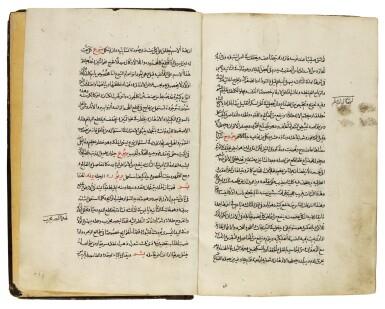 View 3. Thumbnail of Lot 117. DAUD B. 'UMAR AL-DARIR AL-ANTAKI (D.1599), TADHKIRA ULI AL-ALBAB WA'L-JAMI' LI AL-AJAB AL-UJAB, A MEDICAL COMPENDIUM, NEAR EAST, OTTOMAN, DATED 1108 AH/1697 AD.