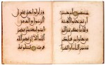 SEVEN LEAVES FROM A QUR'AN IN MAGHRIBI SCRIPT ON PINK PAPER, NORTH AFRICA OR ANDALUSIA, LATE 12TH/13TH CENTURY AD