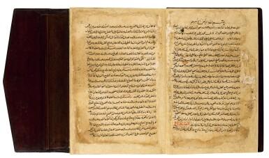 View 2. Thumbnail of Lot 115. NAJIB AL-DIN AL-SAMARQANDI (D.1222 AD), KITAB AL-ASBAB WA'AL-'ALAMAT ('THE CAUSES OF ILLNESSES AND THEIR SYMPTOMS AND THEIR TREATMENTS') COPIED BY MUHAMMED B. ABI BAKIR AL-NISHAPURI, CENTRAL ASIA, DATED 594 AH/1197 AD.