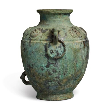 View 2. Thumbnail of Lot 9. A rare archaic bronze ritual wine vessel (Lei), Late Shang dynasty | 商末 需祖庚罍.