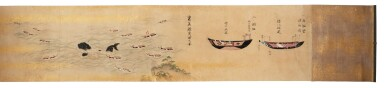 View 1. Thumbnail of Lot 34. Whaling—Japan | A fine Japanese hand-painted scroll depicting whales and whaling, late 18th century.