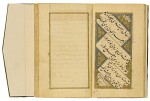 A COMPILATION OF TEXTS BY DIFFERENT AUTHORS ON VARIOUS TOPICS, INCLUDING OTTOMAN ADMINISTRATION, QUR'ANIC TEXTS AND POETRY, WITH TWO CALLIGRAPHIC EXERCISES COPIED BY DERVISH MUSTAFA VIZEVI, TURKEY, OTTOMAN, SECOND HALF 18TH CENTURY