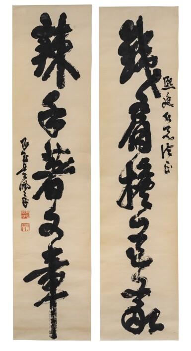 View 1. Thumbnail of Lot 133. Wu Peifu (1874-1939) Couplet de calligraphies de style d'herbe   吳佩孚 草書五言聯   Wu Peifu (1874-1939) Calligraphy Couplet in Cursive Script.