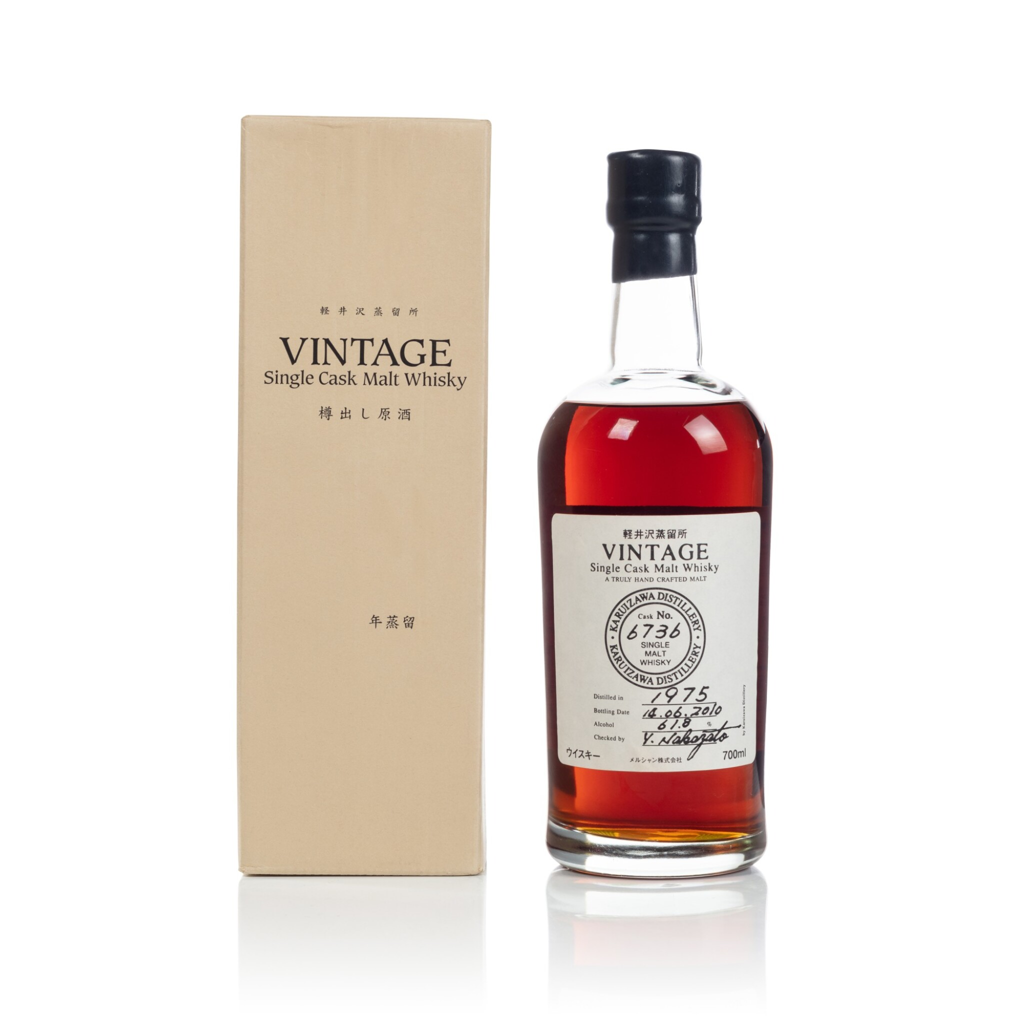 View full screen - View 1 of Lot 11. Karuizawa 35 Year Old Cask #6736 61.8 abv 1975 (1 BT70).