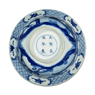 View 6. Thumbnail of Lot 34. A blue and white 'figural' bowl, Qing dynasty, Kangxi period.