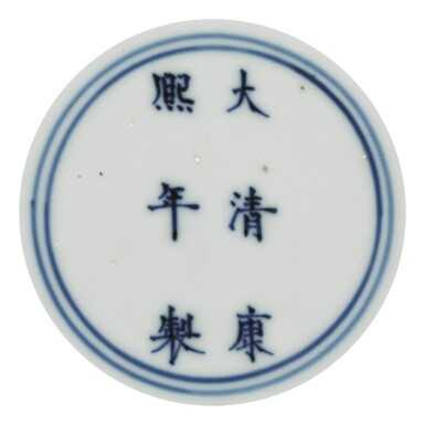 View 2. Thumbnail of Lot 561. A FINE YELLOW-ENAMELED AND BLUE-GROUND 'DRAGON' DISH,  KANGXI MARK AND PERIOD.