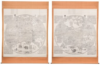 View 1. Thumbnail of Lot 55. Ferdinand Verbiest | Kunyu quantu [A Complete Map of the World]. Beijing 1674, reprinted Seoul, c.1860 or c.1930.