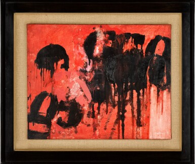 View 2. Thumbnail of Lot 738. ROBYN DENNY | RED BEAT I.