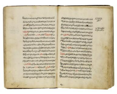 View 2. Thumbnail of Lot 117. DAUD B. 'UMAR AL-DARIR AL-ANTAKI (D.1599), TADHKIRA ULI AL-ALBAB WA'L-JAMI' LI AL-AJAB AL-UJAB, A MEDICAL COMPENDIUM, NEAR EAST, OTTOMAN, DATED 1108 AH/1697 AD.