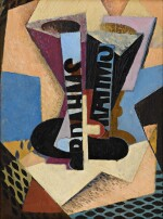 SUZY FRELINGHUYSEN    UNTITLED (BRAHMS ABSTRACT)