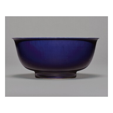 View 1. Thumbnail of Lot 104.  A RARE AUBERGINE-GLAZED BOWL,  KANGXI MARK AND PERIOD.