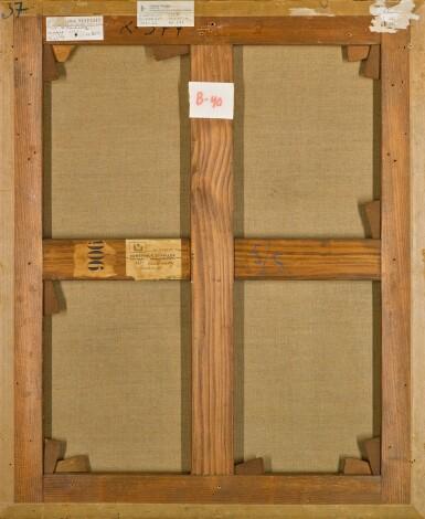 View 4. Thumbnail of Lot 105. Quadrat (Square) | 《方形》.