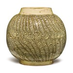 A RARE MARBLED JAR,  NORTHERN SONG DYNASTY