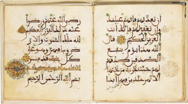 View 2. Thumbnail of Lot 2. AN ILLUMINATED QUR'AN SECTION IN MAGHRIBI SCRIPT, NORTH AFRICA OR SPAIN, 12TH CENTURY AD.