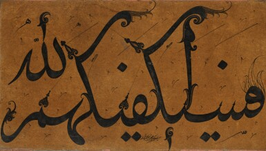 A CALLIGRAPHIC COMPOSITION, SIGNED BY MIR MUHAMMAD, PERSIA, QAJAR, DATED 1247 AH/1831 AD