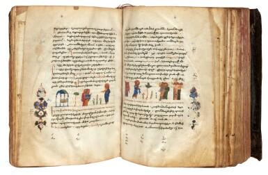 View 1. Thumbnail of Lot 33. Bible, Gospels, manuscript in Armenian, 1433 and later, Armenian calf binding with metalwork.