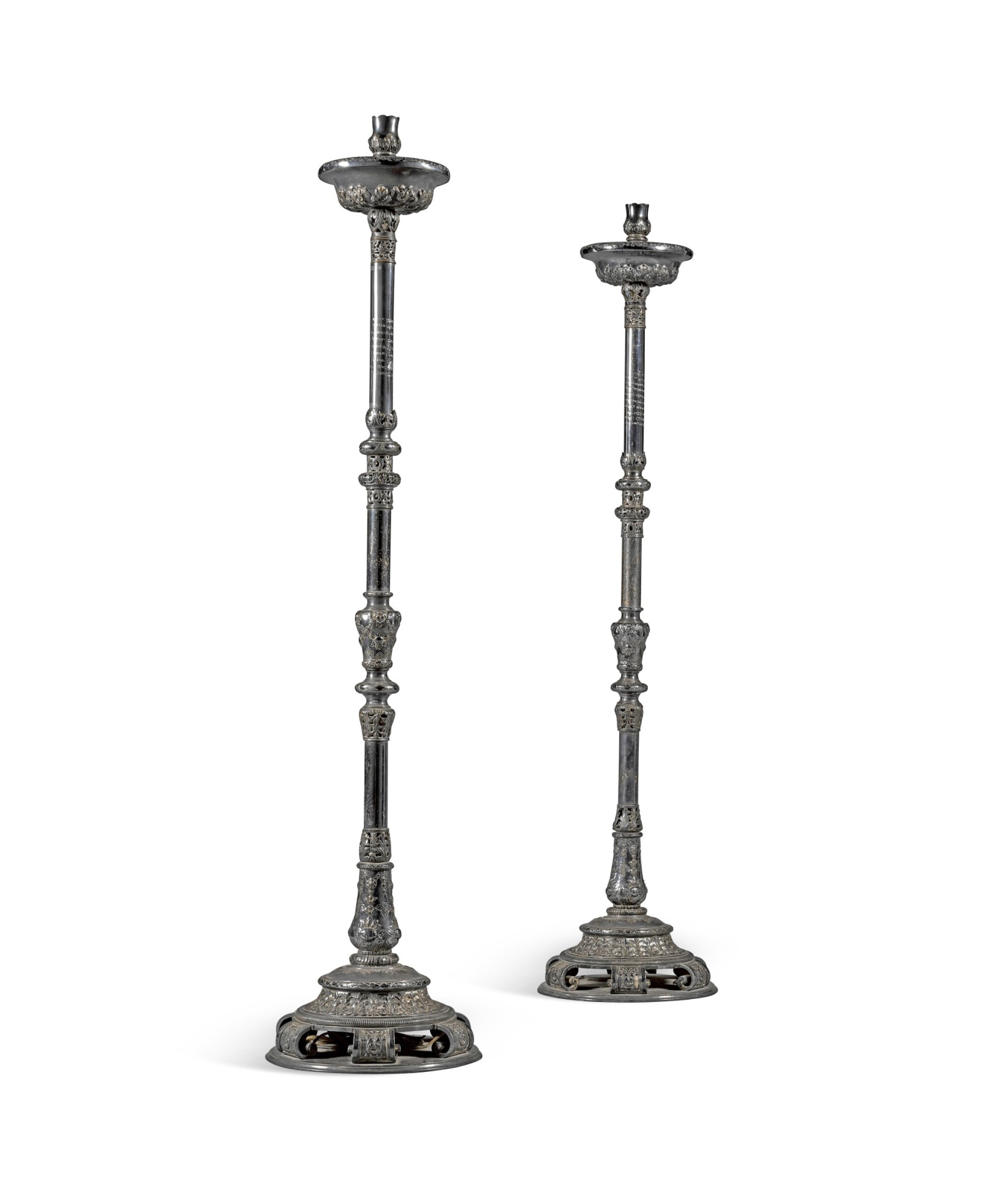 View full screen - View 1 of Lot 28. A pair of Russian silver plated candle holders, Moscow, 1726.