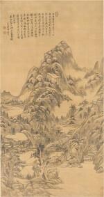Wang Yuanqi 1642 - 1715 王原祁 1642-1715 | Landscape after Huang Gongwang 仿黃子久山水