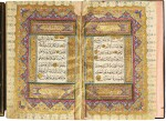 AN ILLUMINATED QUR'AN, COPIED BY MEHMED IBN HUSAIN, TURKEY, OTTOMAN, DATED 1170 AH/1756-57 AD